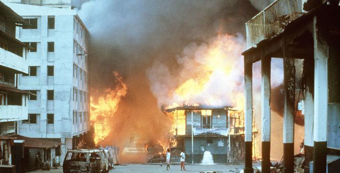 Otorgan prórroga a comisión que investiga hechos del 20 de diciembre de 1989